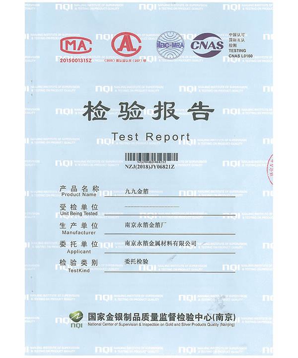 A test report of 24K pure gold foil